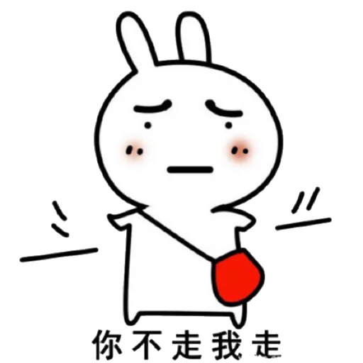 Chinese - Sticker 15