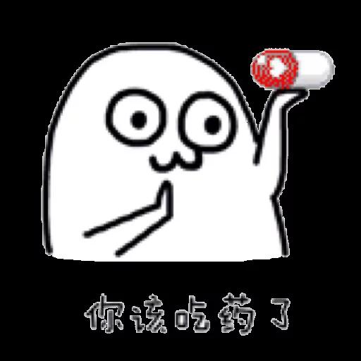 Chinese - Sticker 19