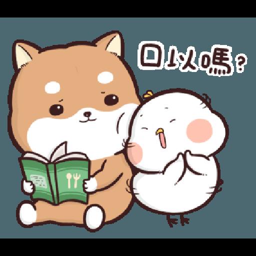Shiba Inu PIPI's life(3) by Liz - 2 - Sticker 1