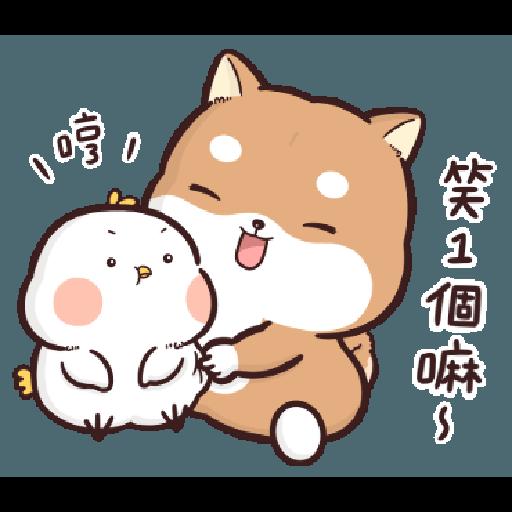 Shiba Inu PIPI's life(3) by Liz - 2 - Sticker 11