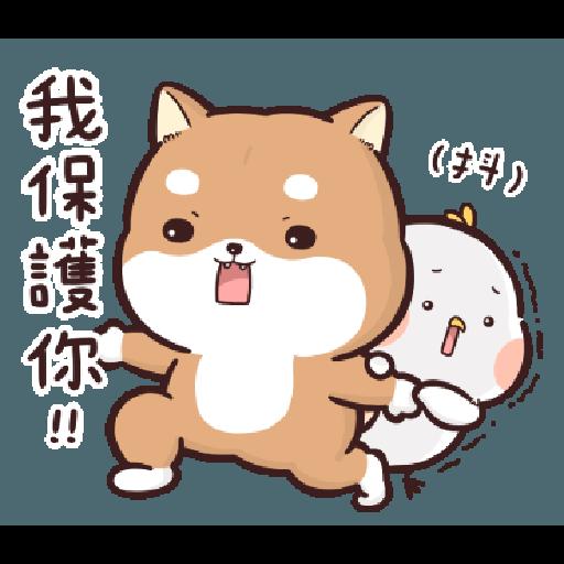 Shiba Inu PIPI's life(3) by Liz - 2 - Sticker 14