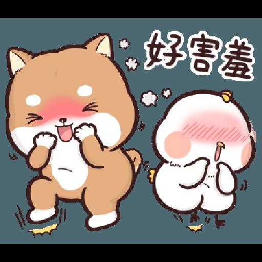 Shiba Inu PIPI's life(3) by Liz - 2 - Sticker 19