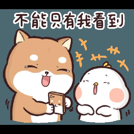 Shiba Inu PIPI's life(3) by Liz - 2 - Sticker 18
