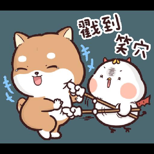 Shiba Inu PIPI's life(3) by Liz - 2 - Sticker 15