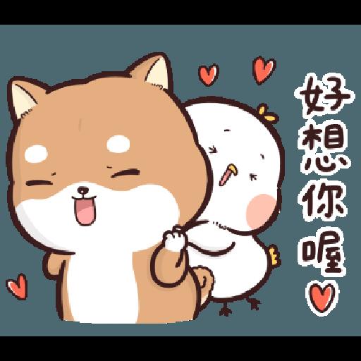 Shiba Inu PIPI's life(3) by Liz - 2 - Sticker 13