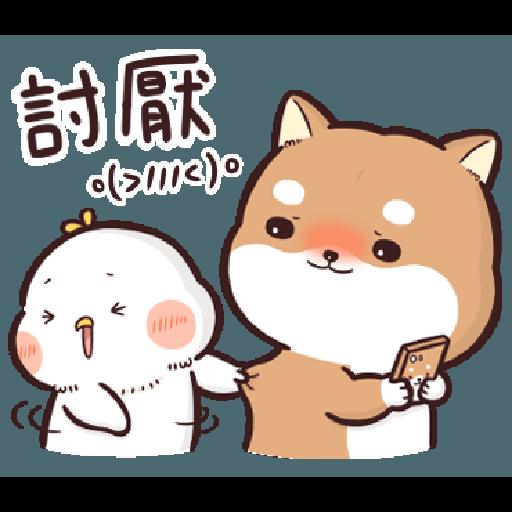 Shiba Inu PIPI's life(3) by Liz - 2 - Sticker 3