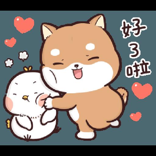 Shiba Inu PIPI's life(3) by Liz - 2 - Sticker 16