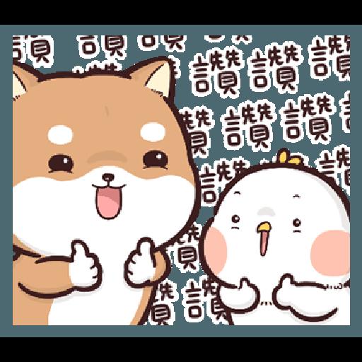 Shiba Inu PIPI's life(3) by Liz - 2 - Sticker 7