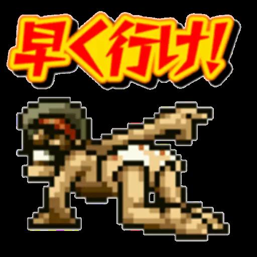 Metal Slug 2 - Sticker 2