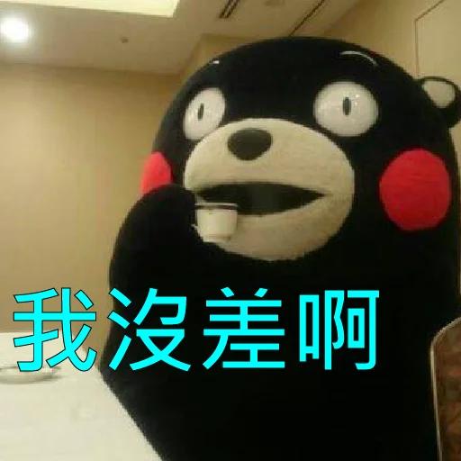 熊本熊3 - Sticker 3