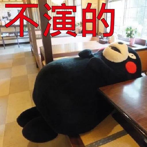 熊本熊3 - Sticker 2