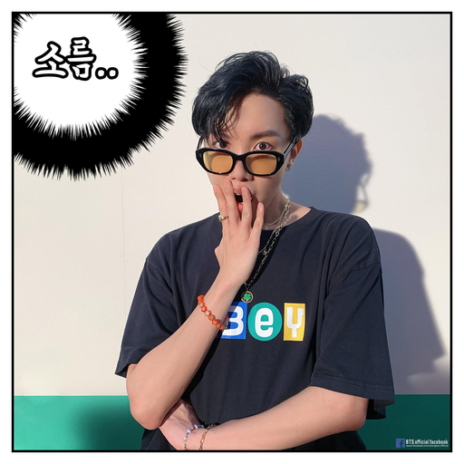 BTS - Dynamite (Reupload) - Sticker 18