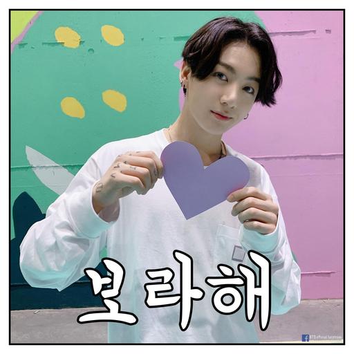 BTS - Dynamite (Reupload) - Sticker 4