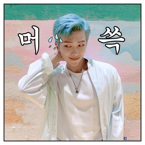 BTS - Dynamite (Reupload) - Sticker 15