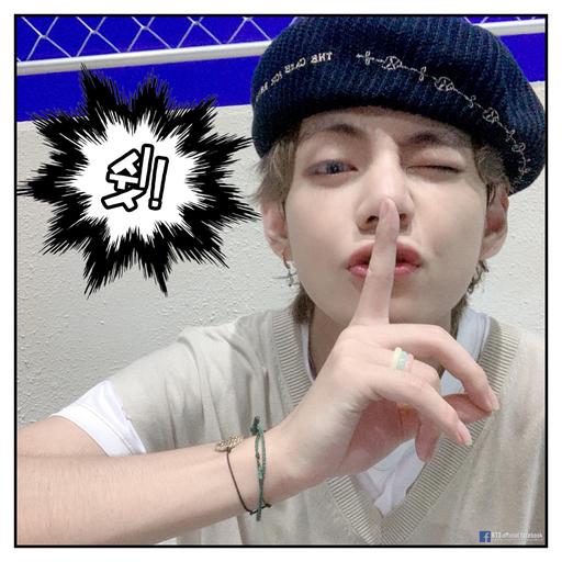 BTS - Dynamite (Reupload) - Sticker 14