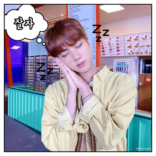 BTS - Dynamite (Reupload) - Sticker 13