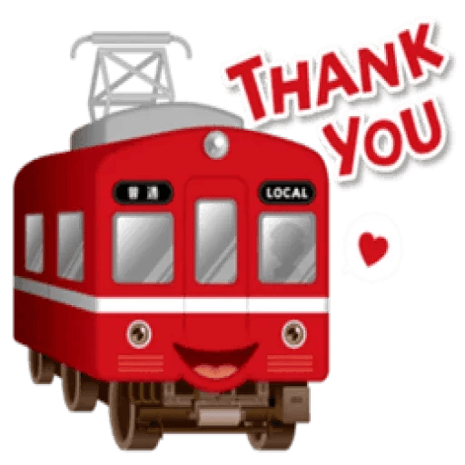 Train - Sticker 9