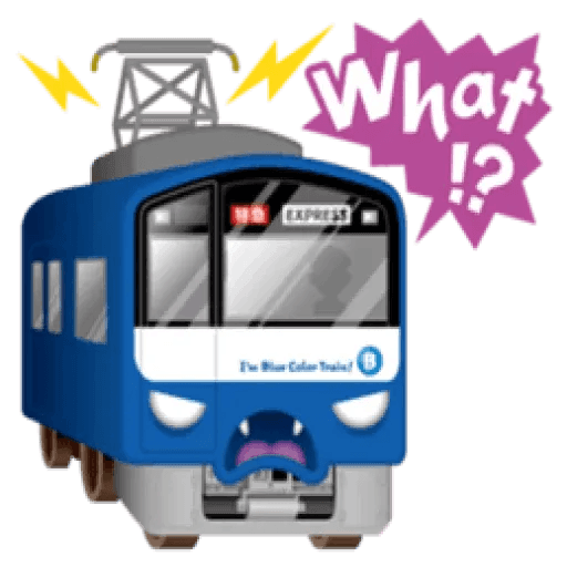Train - Sticker 18