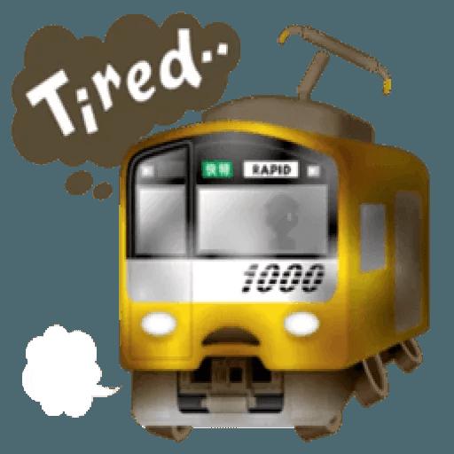 Train - Sticker 23