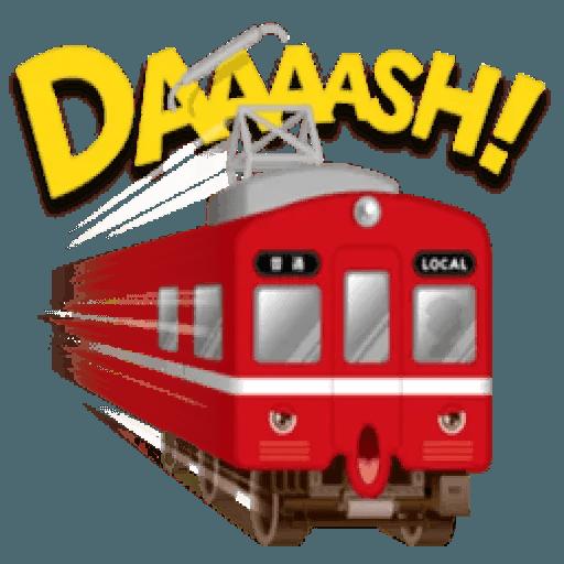 Train - Sticker 21