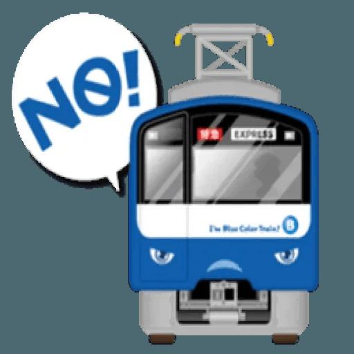 Train - Sticker 6