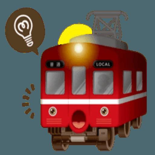 Train - Sticker 17
