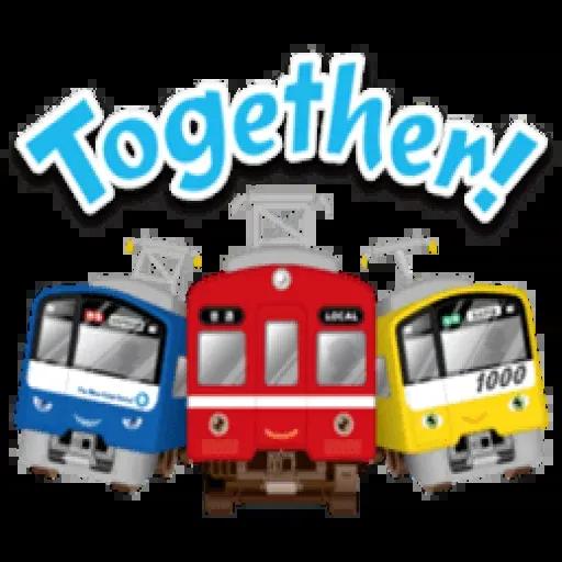 Train - Sticker 8