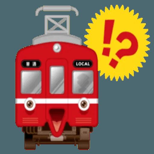 Train - Sticker 20