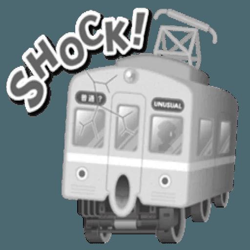 Train - Sticker 16