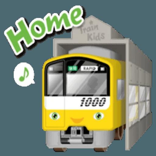 Train - Sticker 12