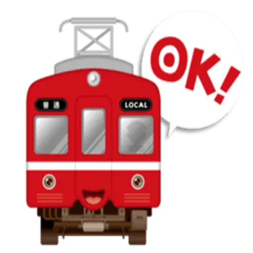 Train - Sticker 5
