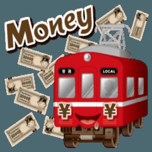 Train - Sticker 27