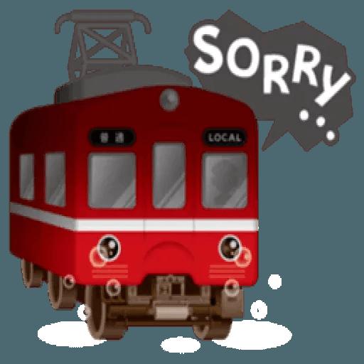 Train - Sticker 10