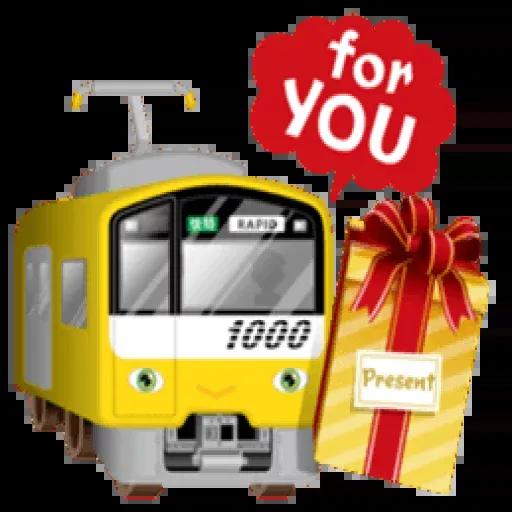 Train - Sticker 26
