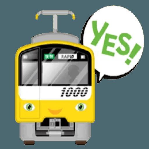 Train - Sticker 7