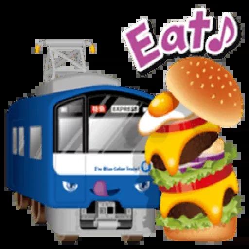 Train - Sticker 29
