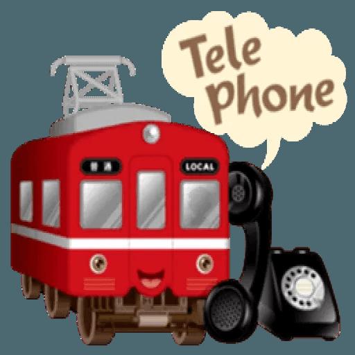 Train - Sticker 28