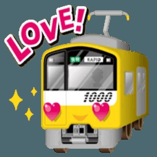 Train - Sticker 15