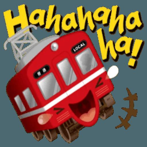 Train - Sticker 13