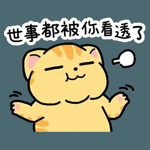 Cat2 - Sticker 2