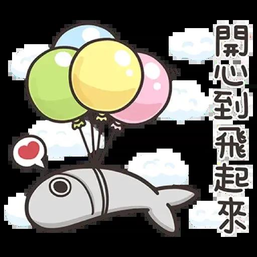 那條魚2.2 - Sticker 13