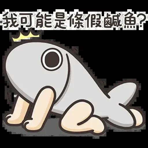 那條魚2.2 - Sticker 17