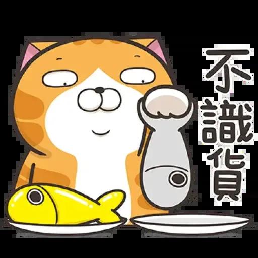 那條魚2.2 - Sticker 8