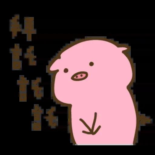 疊字4 - Sticker 10