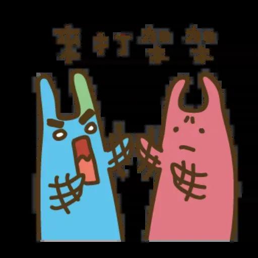 疊字4 - Sticker 21