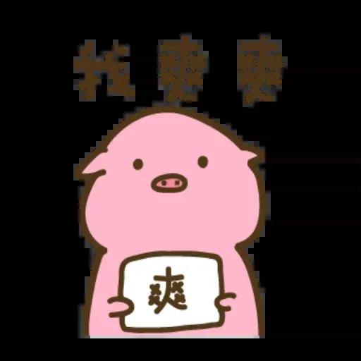 疊字4 - Sticker 30