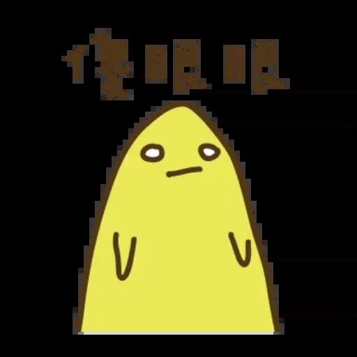 疊字4 - Sticker 14