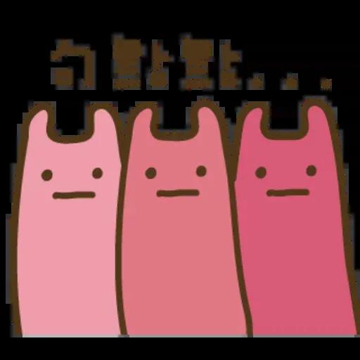 疊字4 - Sticker 8