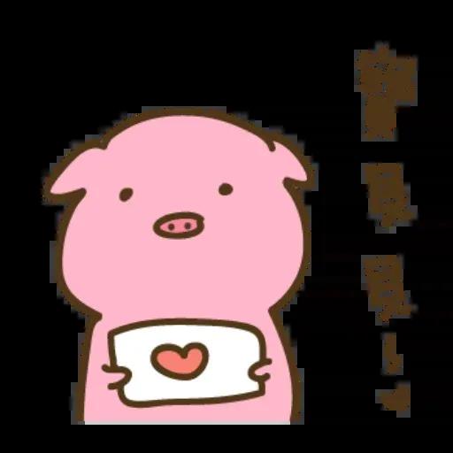 疊字4 - Sticker 5