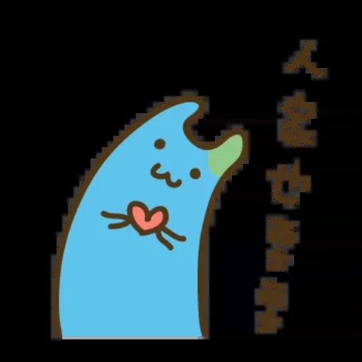 疊字4 - Tray Sticker